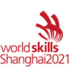 2021年中国(上海)第46届世界技能大赛吉祥物设计征集