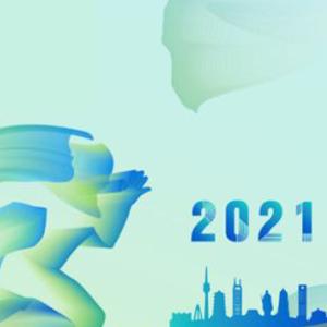 2021年第十四届全国运动会会徽、吉祥物征集