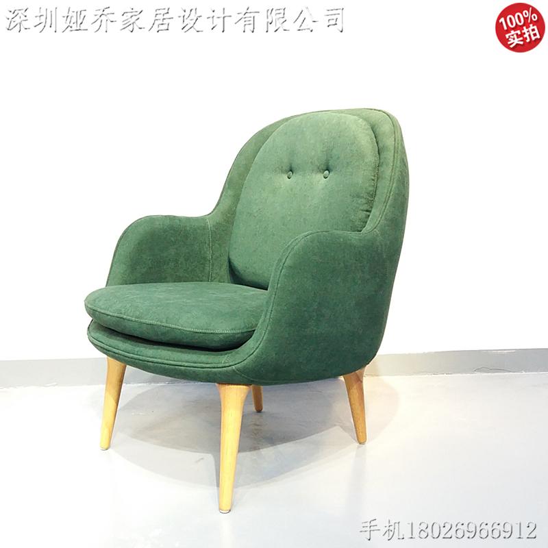后现代轻奢沙发客厅酒店单人沙发椅北欧丝绒布艺休闲椅图书馆公寓样板房