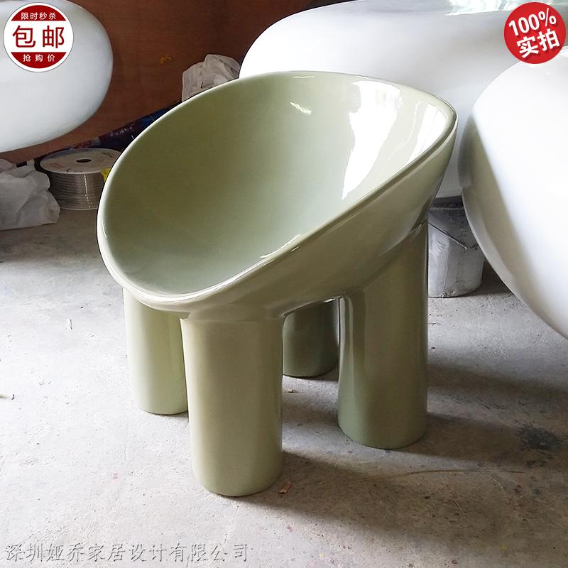 北欧设计大象腿休闲椅 生产加工单人座椅 定制玻璃钢家具圆形围椅