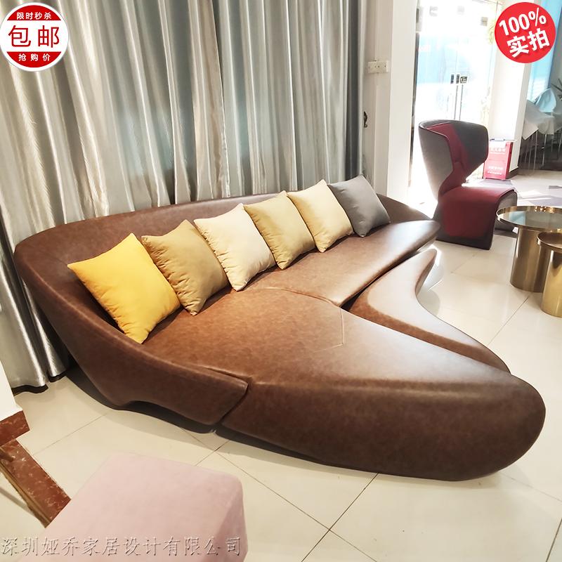 定制玻璃钢月亮沙发弧形异形7字型设计师艺术家具大厅酒店别墅会客区休息区