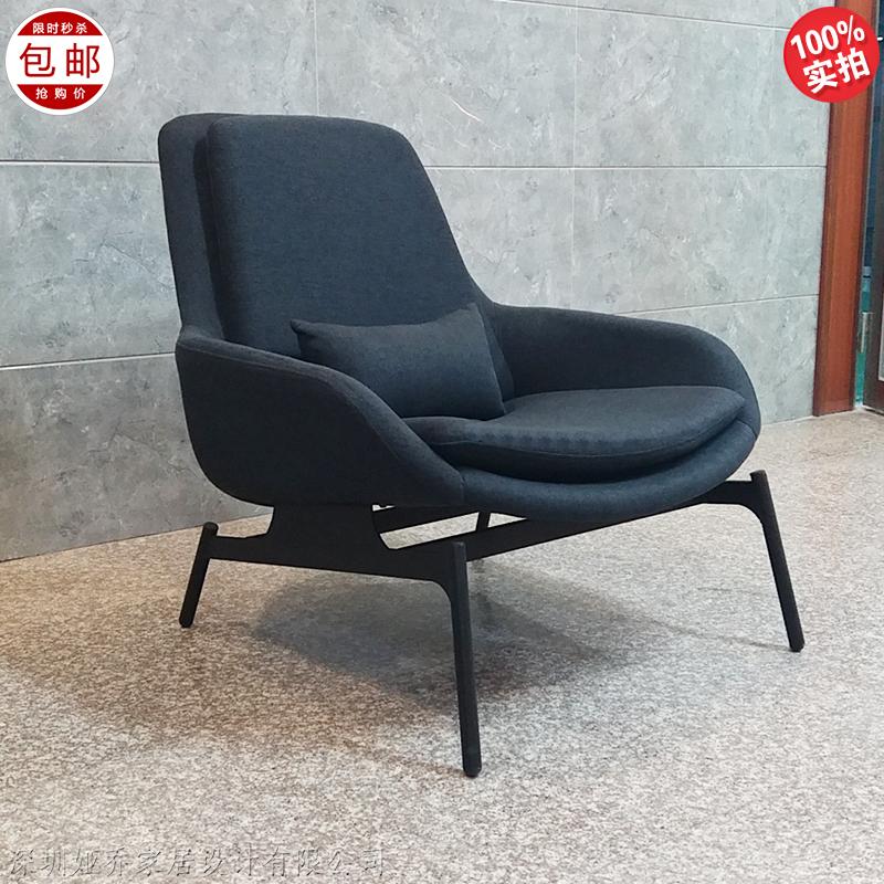 设计师家具现代简约休闲椅 创意经典会客椅接待椅 躺椅 家用商用