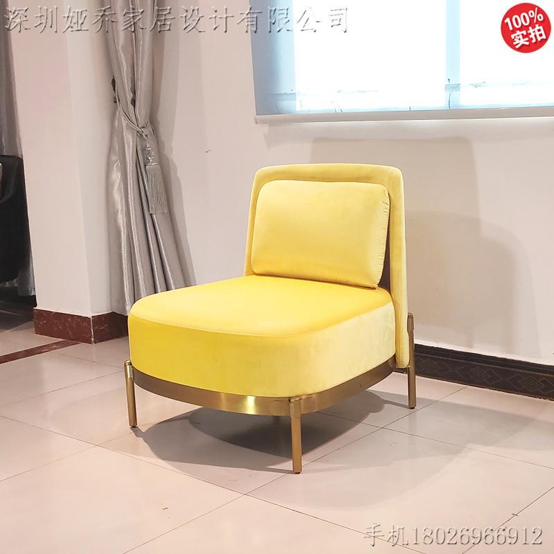 北欧不锈钢金色框架创意沙发休闲椅服装店休息区小沙发网红款工作室样板房酒店公寓客厅沙发