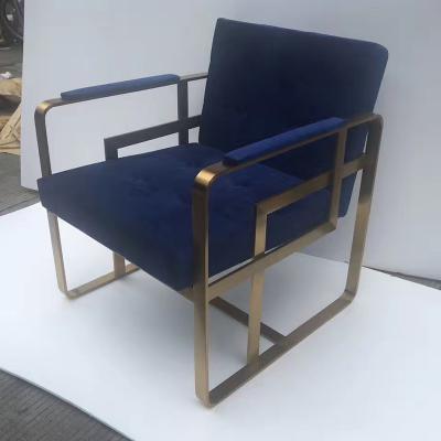 不锈钢电镀脚架现代简约布艺休闲沙发椅躺椅酒店室内客厅会所