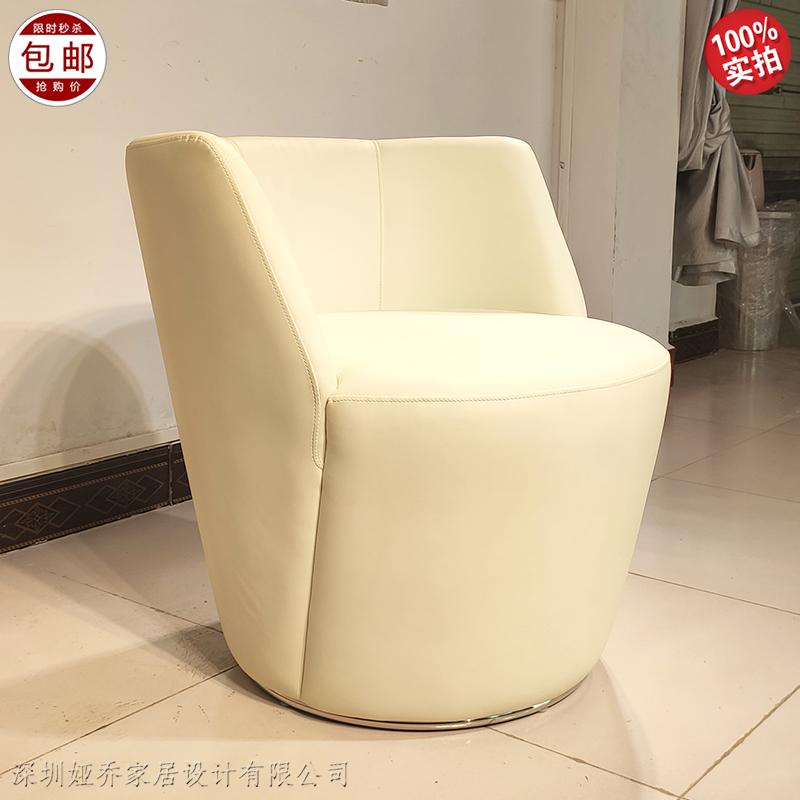 意式简约现代休闲椅 设计师单人椅 极简沙发椅客厅酒店后现代懒人椅 ins风 休闲椅