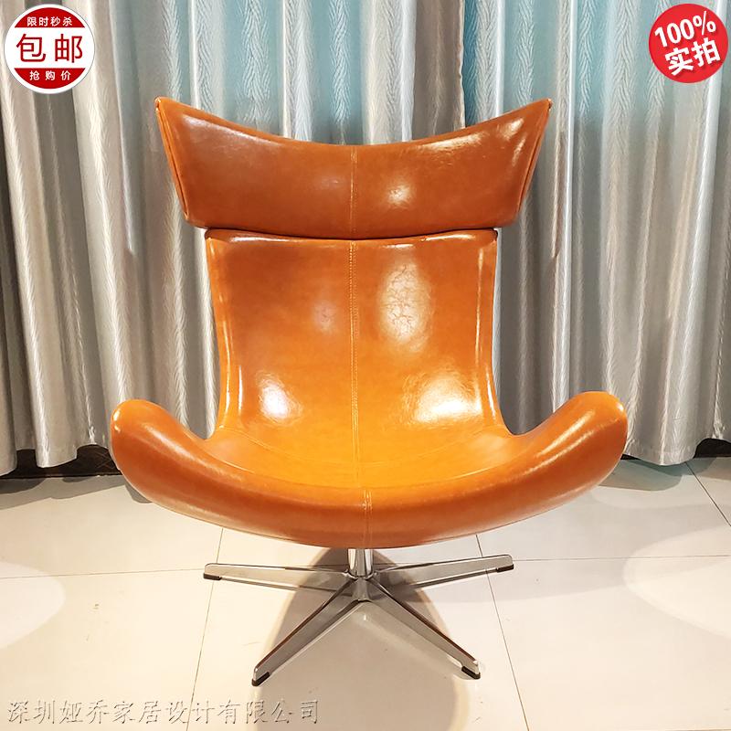 北欧单人皮革鸡蛋椅 休闲椅 设计师Montera Chair阳台蜗牛椅客厅家用旋转老虎椅 靠背椅卧室躺椅