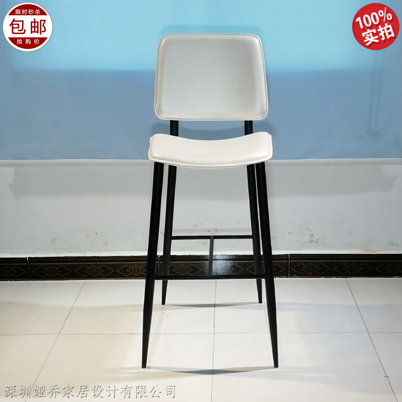 酒吧 吧椅 网红吧台椅 不锈钢 铁艺 简约 轻奢 高脚凳 高靠背吧台椅