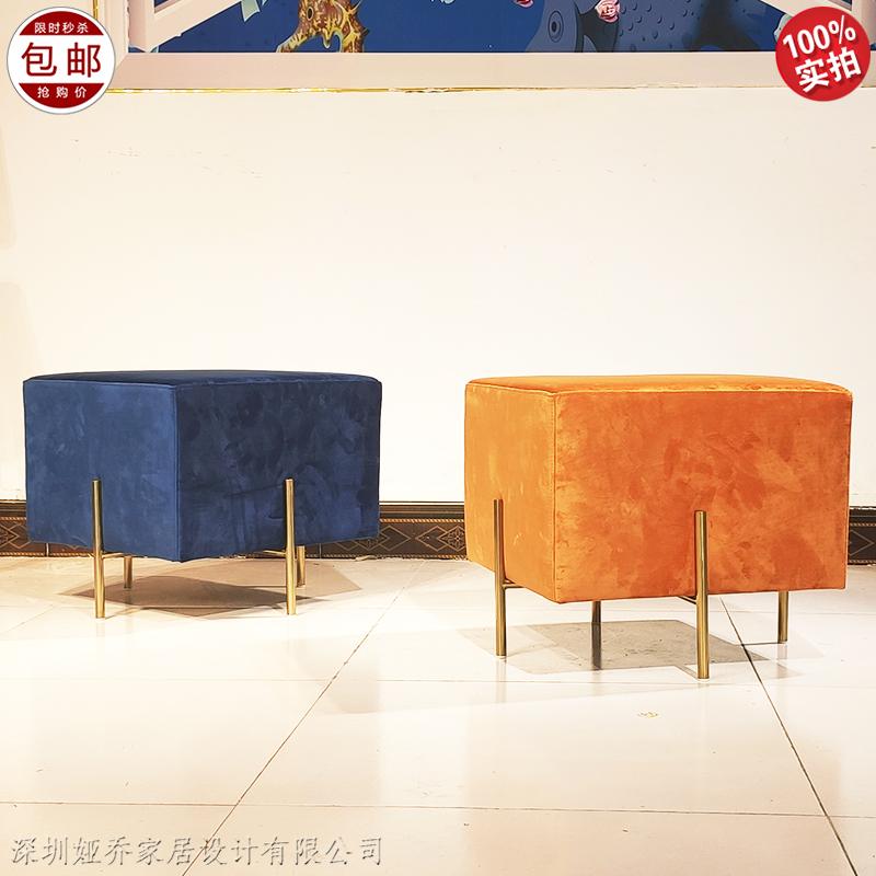 现代简约 轻奢不锈钢电镀 布艺软包矮凳 吧凳 沙发凳 脚踏 家用酒店会所样板房