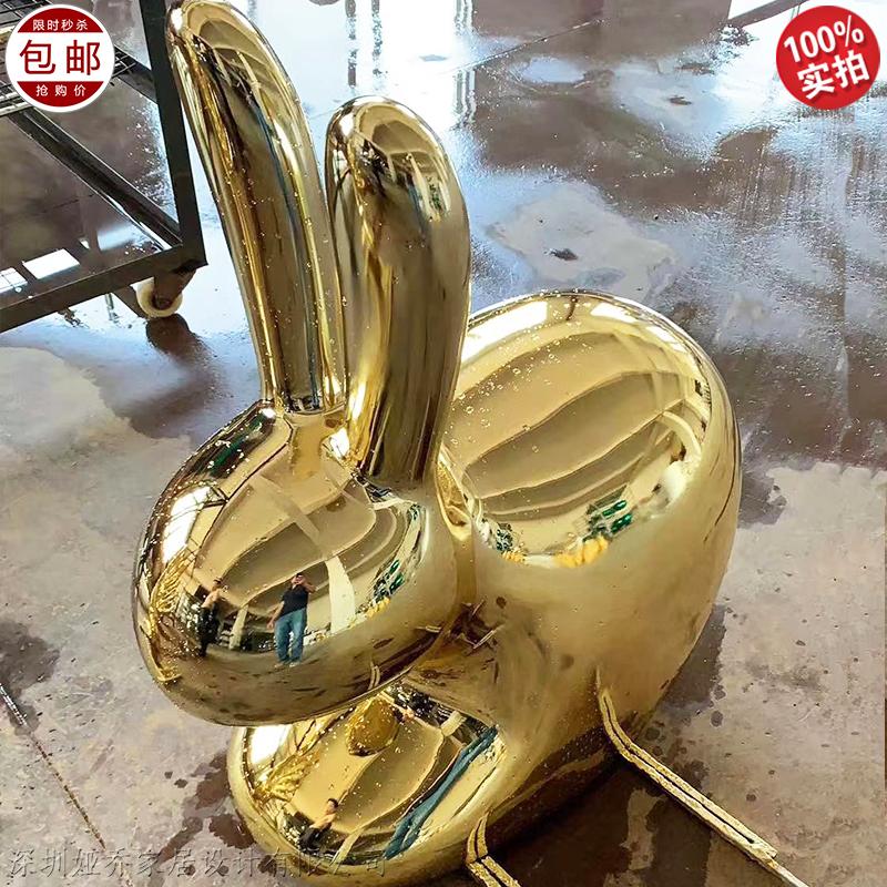 玻璃钢兔子 休闲椅子 设计师创意 户外游乐园玩具坐椅儿童椅 艺术装饰品