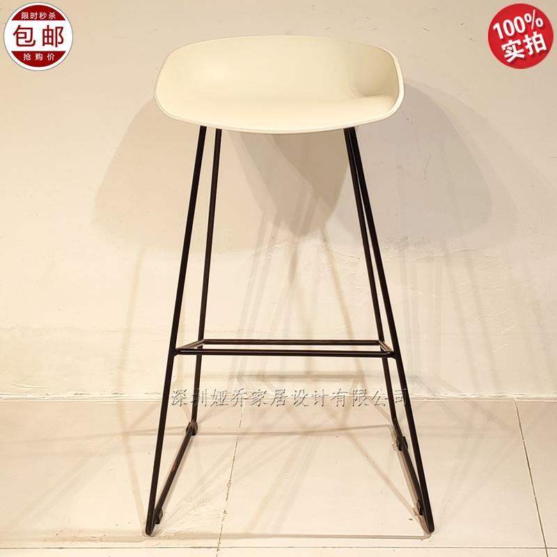 北欧设计师 Hee welling 创意设计 HAY高脚吧椅 靠背椅 餐厅餐椅 酒吧椅 吧台椅