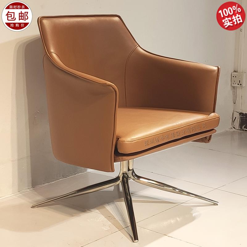 意式 极简 设计师休闲椅 Stanford chair 北欧 现代客厅阳台酒店马鞍椅 斯坦福椅 靠背椅