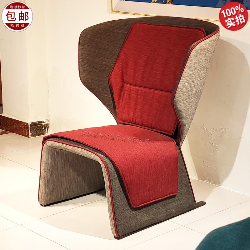 北欧 设计师经典创意休闲椅 Gender sofa  CHAIR 客厅时尚单椅 玻璃钢单人沙发 酒店 会客椅