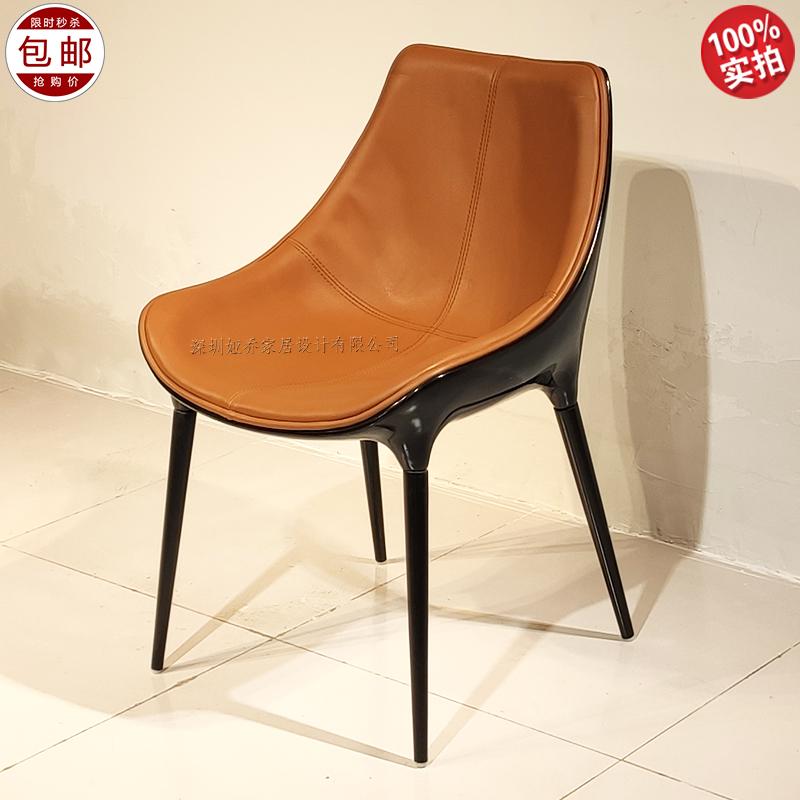 北欧 餐椅 现代简约 戴安娜餐椅 Diana 家用酒店椅子样板房靠背椅设计师休闲创意会议椅