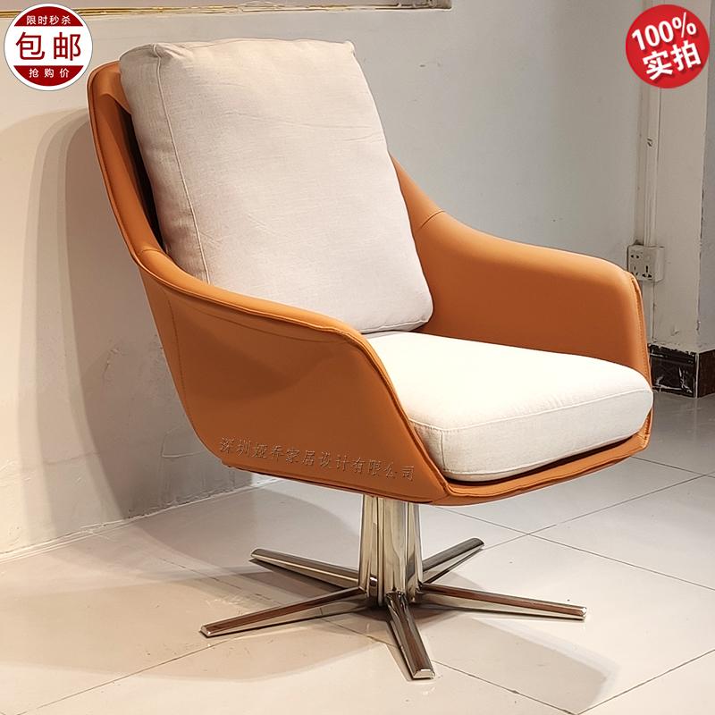 现代简约 欧式极简风 设计师 Carlo Colombo SVEVA 休闲椅 懒人椅 靠背椅 单人沙发椅 客厅酒店会所样板房