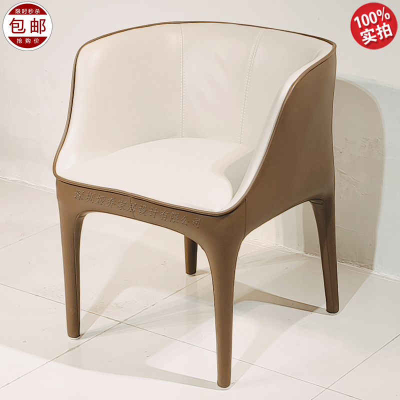 戴安娜 北欧 DIANA  chair 玻璃钢 简约现代设计师餐椅 餐椅售楼处休闲椅 现代扶手靠背椅酒店餐厅椅样板间椅