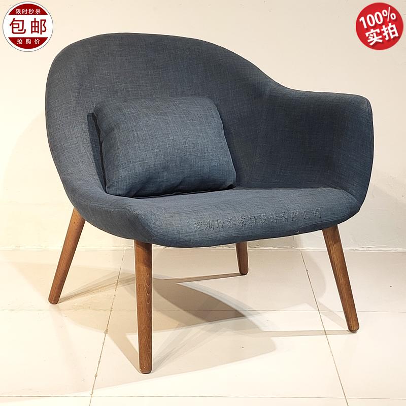 北欧 现代简约 玻璃钢 设计师 半边扶手椅 休闲椅 沙发椅 卧室户外样板房客厅酒店 懒人躺椅