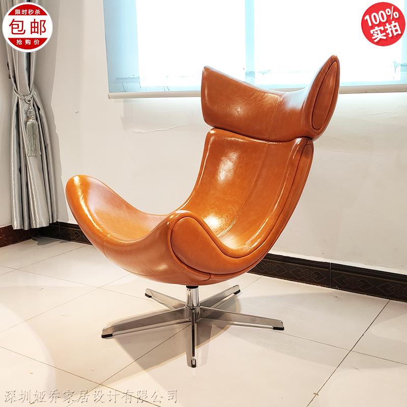 欧式 设计师 休闲椅 伊莫拉 Imola Lounge Chair  客厅酒店会所样板房 懒人躺椅