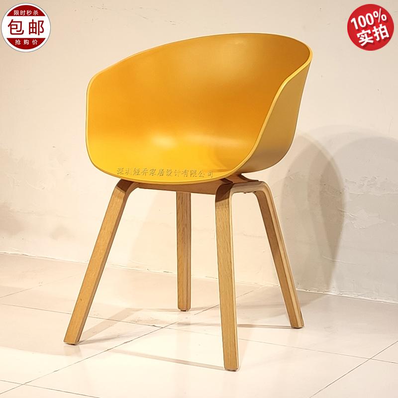 HAY 设计师 扶手 餐椅 后现代 北欧 简约现代 单人座椅 办公椅 休闲椅