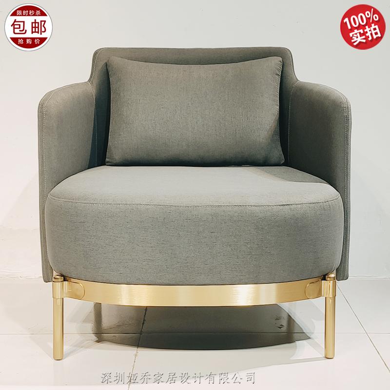 Minotti款 北欧设计师 轻奢不锈钢休闲椅 现代客厅沙发椅 网红店 奶茶店 理发店咖啡店均可用