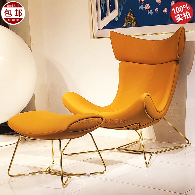 北欧设计师 现代简约 轻奢不锈钢 蜗牛椅 老虎椅 休闲椅 布艺皮艺懒人躺椅 Imola Lounge Chair 伊莫拉 玻璃钢卧室阳台单人沙发椅