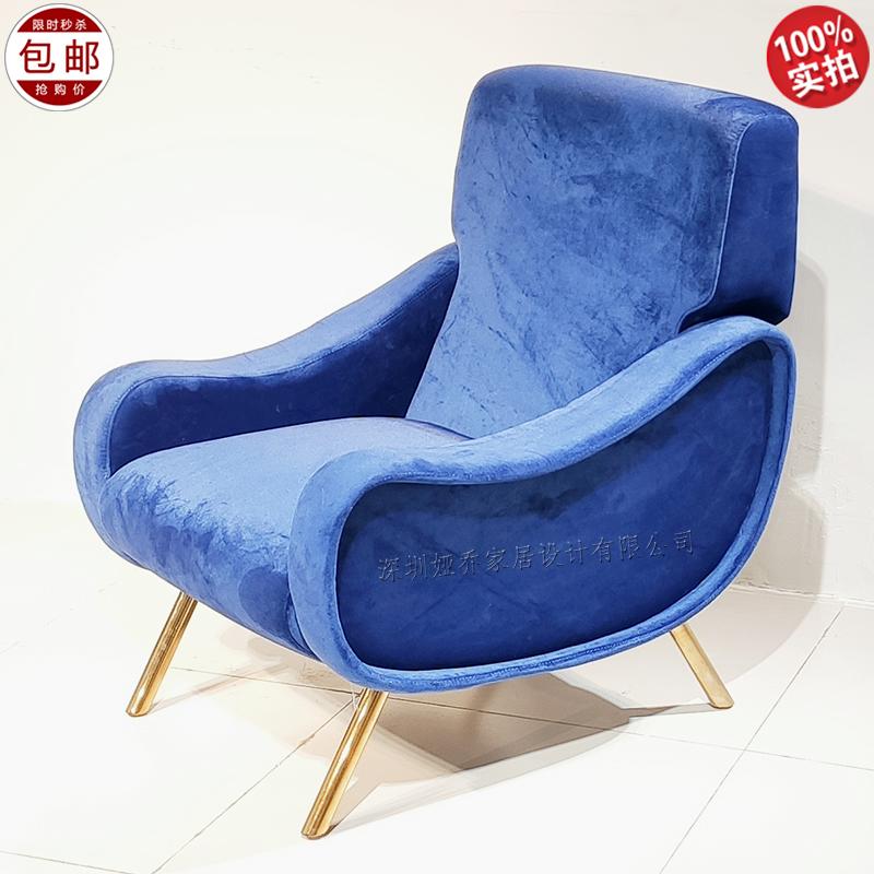 意大利 Cassina 蓝色布艺沙发椅 夫人沙发椅 ROSES sofa chair 大小户型家用客厅 休闲椅 躺椅
