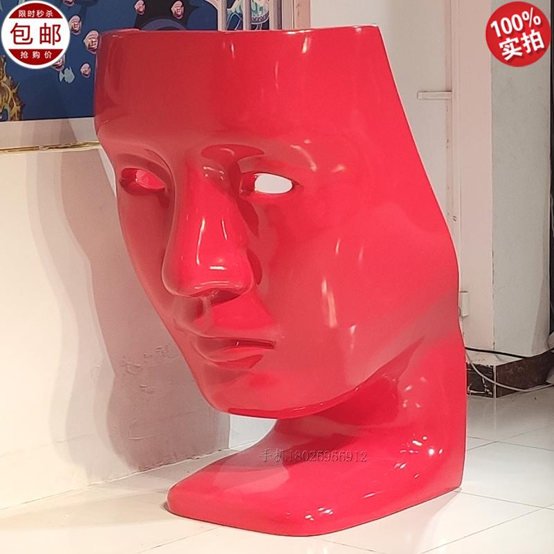新款创意 北欧设计师 脸形 玻璃钢 休闲椅 人面椅 时尚 面具椅 造型 户外大厅公共场所 艺术 摆放品