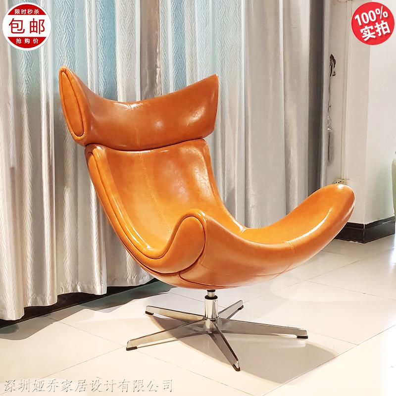 北欧 设计师 伊莫拉 休闲椅 Imola Lounge Chair  蜗牛椅 客厅家用旋转老虎椅卧室 躺椅